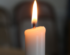 О чем говорит свеча